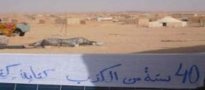 Tinduf : Khat Achahid estigmatiza la dictadura del Polisario