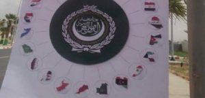 Liga Árabe-Cumbre: Nueva acción provocadora de Nuakchott para con Marruecos