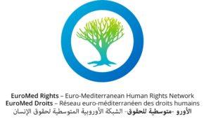 El rechazo de las autoridades argelinas a EuroMed Derechos para investigar en los campamentos de Tinduf