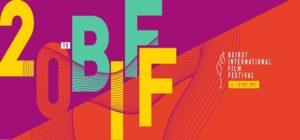 El Polisario expulsado del Festival Internacional de Cine de Beirut