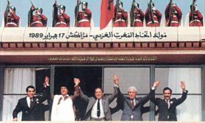 Buteflika expresó al rey Mohammed VI la adhesión de Argelia a la UMA
